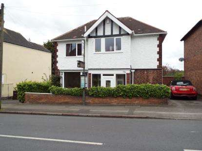 3 Bedrooms Detached House for sale in Thorneywood Mount, Nottingham, Nottinghamshire