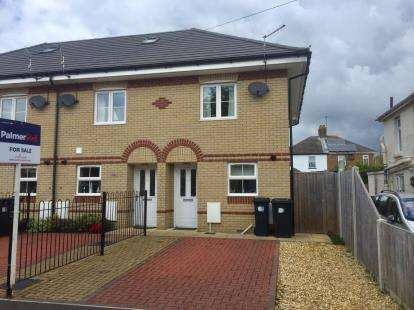 2 Bedrooms End Of Terrace House for sale in Bournemouth, Dorset