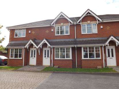 3 Bedrooms Terraced House for sale in Mill View Court, Leyland, PR26