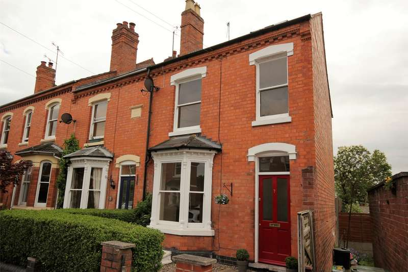 2 Bedrooms End Of Terrace House for sale in Townsend Street, Barbourne, Worcester