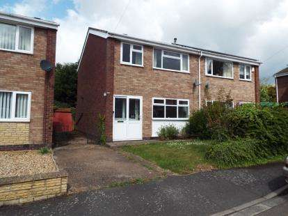3 Bedrooms Semi Detached House for sale in Hothorpe Close, Binley, Coventry, West Midlands