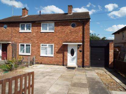2 Bedrooms Semi Detached House for sale in Woodshawe Rise, Braunstone, Leicester, Leicestershire