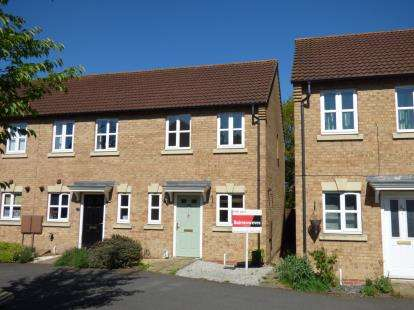 2 Bedrooms End Of Terrace House for sale in Nero Way, North Hykeham, Lincoln, Lincolnshire