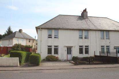 2 Bedrooms Flat for sale in Ayr Road, Kilmarnock