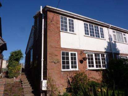 3 Bedrooms Semi Detached House for sale in High Street, Colton, Rugeley