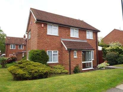 4 Bedrooms Link Detached House for sale in St. Denis Road, Birmingham, West Midlands