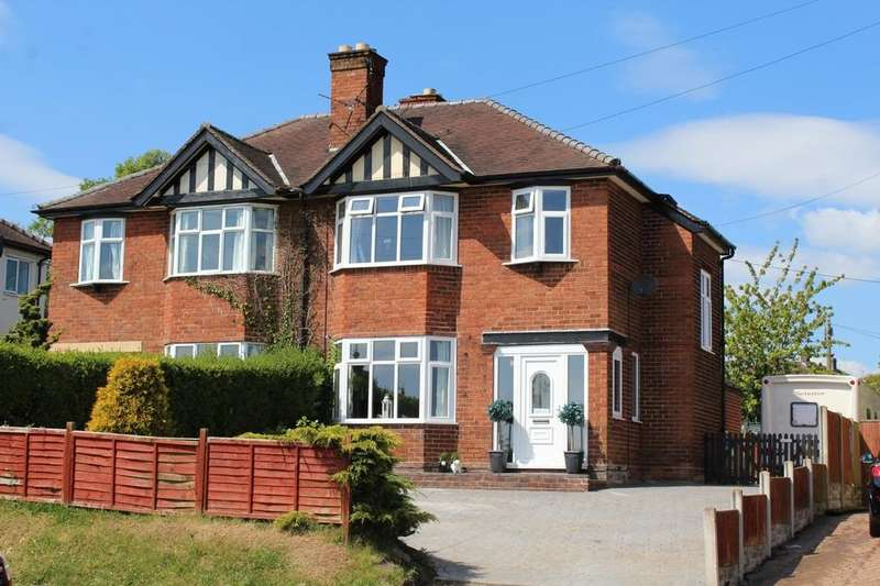 3 Bedrooms Semi Detached House for sale in Chester Road, Malpas
