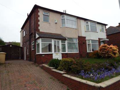 3 Bedrooms Semi Detached House for sale in Crompton Way, Astley Bridge, Bolton, Greater Manchester, BL1