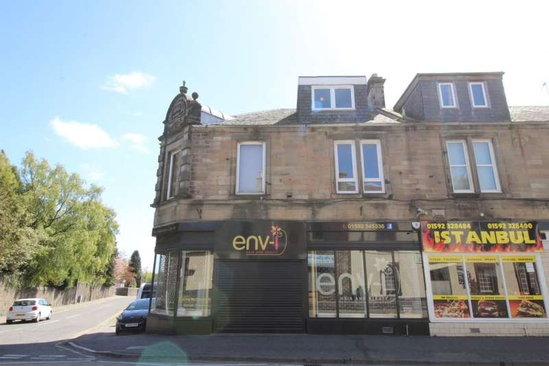 3 Bedrooms Flat for sale in High Street, Leslie, Glenrothes, KY6