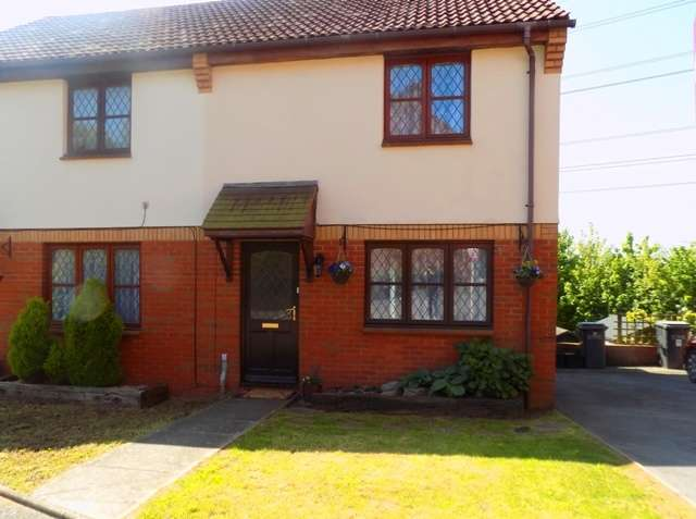 2 Bedrooms Semi Detached House for sale in Kingfisher Close, The Willows
