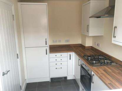 2 Bedrooms Terraced House for sale in Hayman's Corner, Mansfield Woodhouse, Nottinghamshire