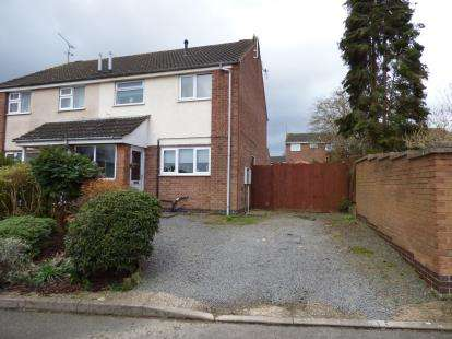 3 Bedrooms Semi Detached House for sale in Carbery Close, Oadby, Leicester, Leicestershire