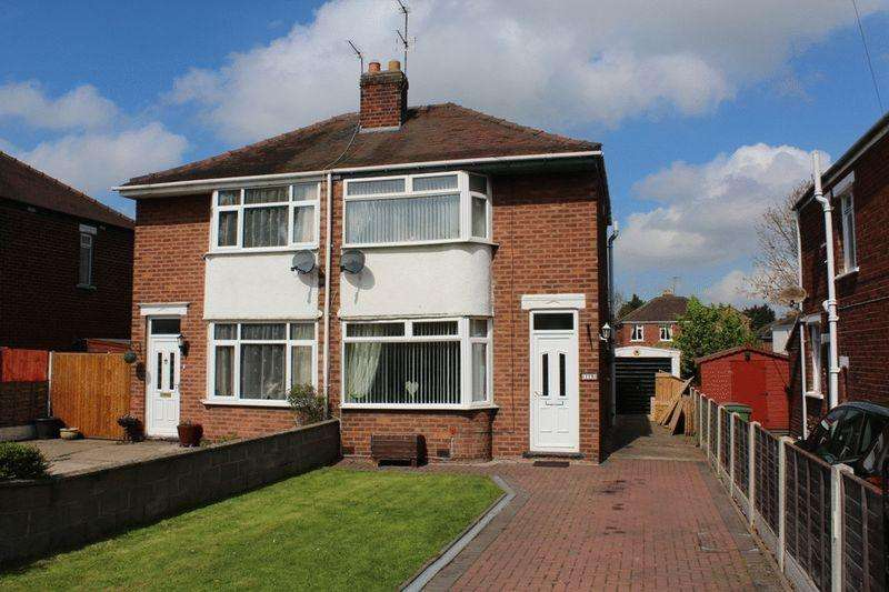 2 Bedrooms Semi Detached House for sale in Whitchurch Road, Harlescott, Shrewsbury, SY1 4EU