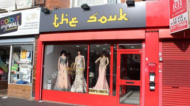 Shop Commercial for rent in STRATFORD ROAD