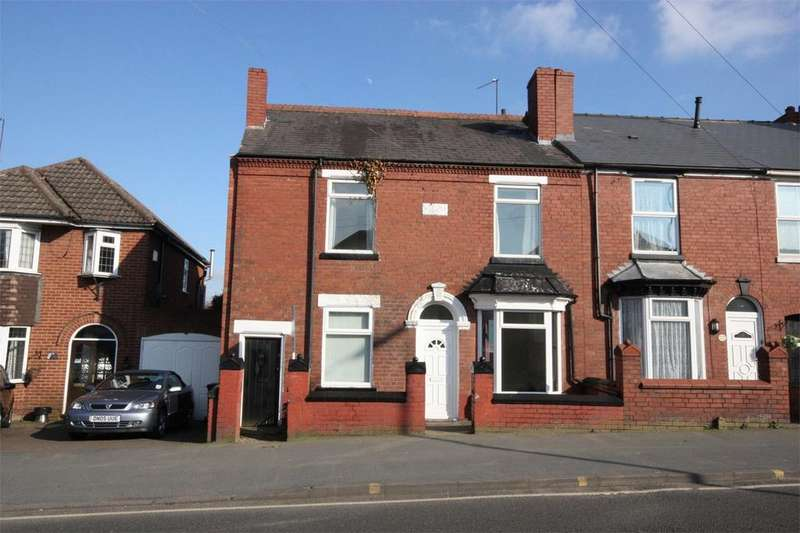 3 Bedrooms End Of Terrace House for sale in Bromsgrove Road, Halesowen