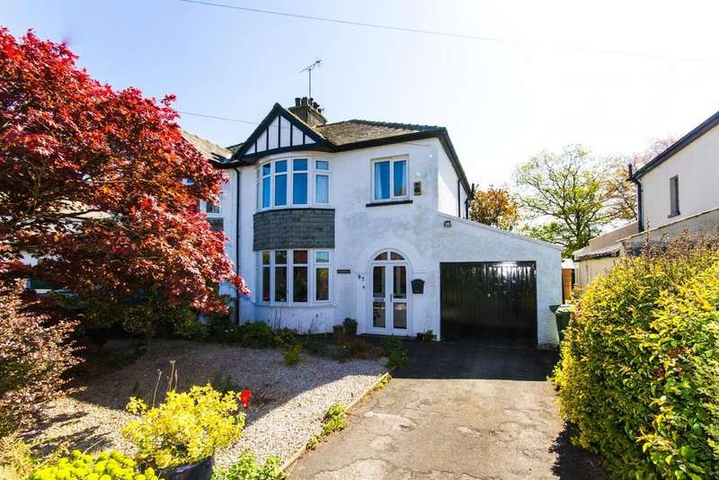 3 Bedrooms Semi Detached House for sale in Aysgarth, 97 Kirkhead Road, Grange over Sands