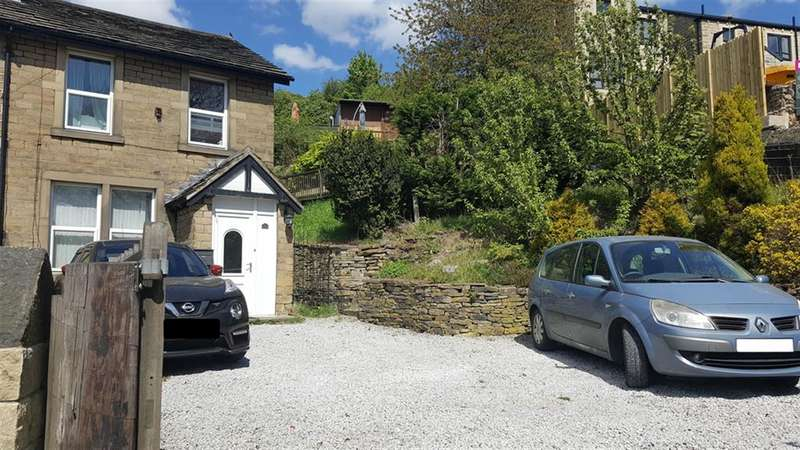 3 Bedrooms End Of Terrace House for sale in School Lane, Kirkheaton, Huddersfield, HD5 0JS