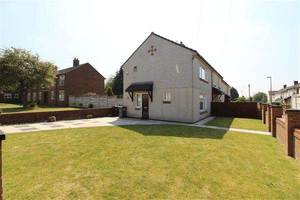 2 Bedrooms End Of Terrace House for sale in Stonehey Road, Kirkby