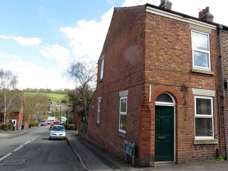 2 Bedrooms End Of Terrace House for sale in High Street, Macclesfield