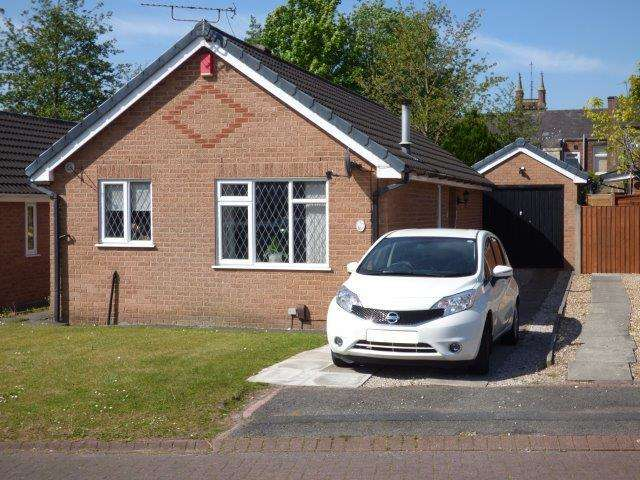 2 Bedrooms Detached Bungalow for sale in Crofters Green, Preston, PR1 7UG