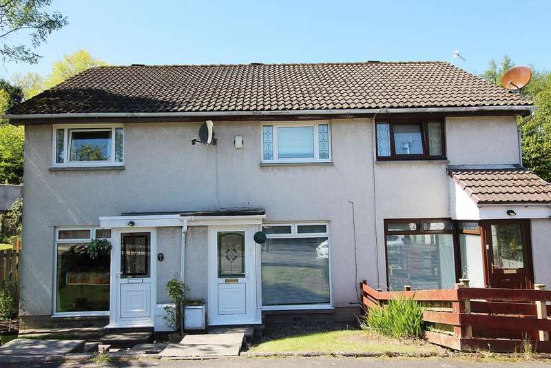 2 Bedrooms Terraced House for sale in LAMONT CRESCENT, RENTON G82
