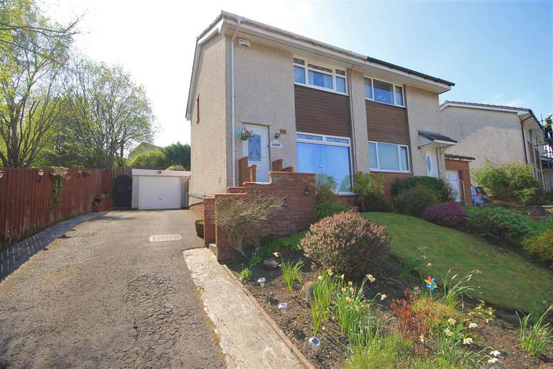 2 Bedrooms Semi Detached House for sale in Kirkton Crescent, Carnbroe