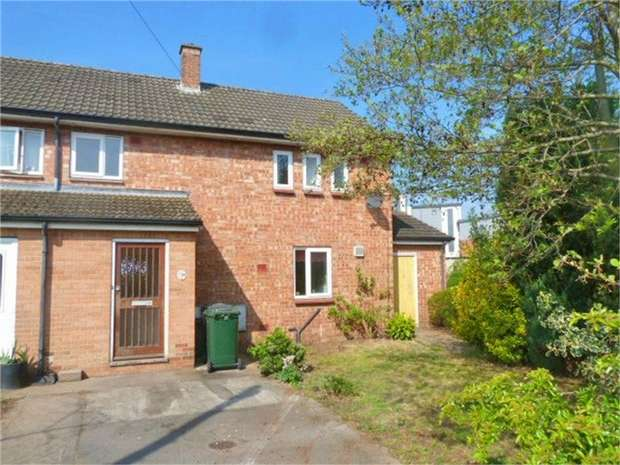 3 Bedrooms End Of Terrace House for sale in Sycamore Drive, Auckley, Doncaster, South Yorkshire