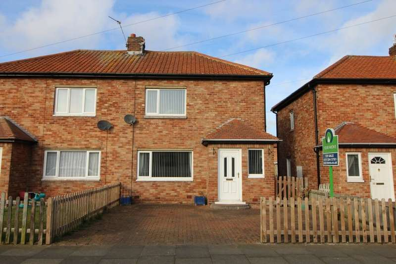 2 Bedrooms Semi Detached House for sale in Fern Drive, Dudley, Cramlington, NE23
