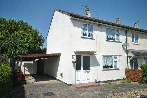 3 Bedrooms End Of Terrace House for sale in Carnforth Crescent, GRIMSBY
