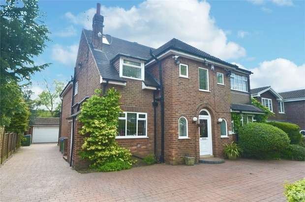 5 Bedrooms Detached House for sale in Mercers Road, Heywood, Lancashire
