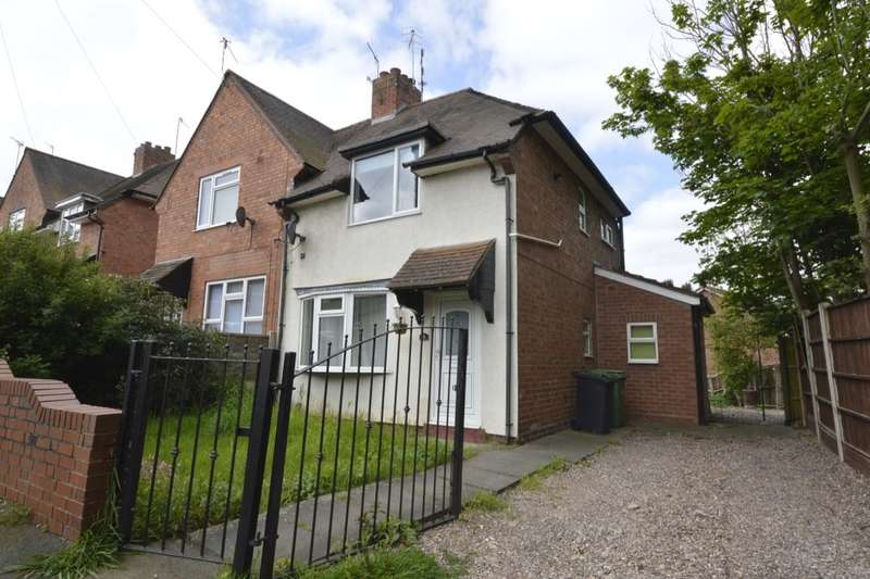 2 Bedrooms Semi Detached House for sale in Birch Avenue, Brierley Hill, DY5