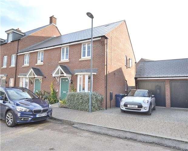 3 Bedrooms Semi Detached House for sale in Juniper Way, Brockworth, GLOUCESTER, GL3 4FQ