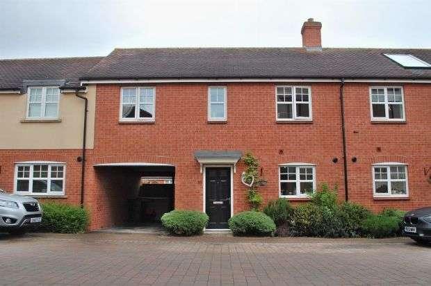 3 Bedrooms Terraced House for sale in Sam Harrison Way, Duston, Northampton NN5 6UL