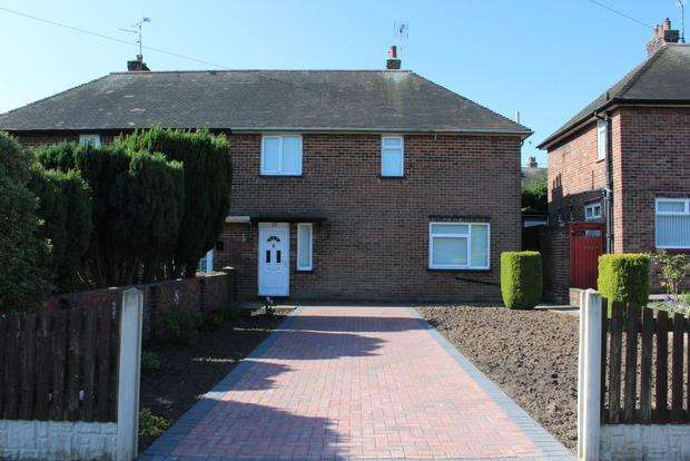 3 Bedrooms Semi Detached House for sale in Bancroft Lane, Mansfield, NG18