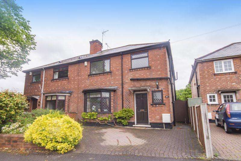 3 Bedrooms Semi Detached House for sale in SLATER AVENUE, DERBY