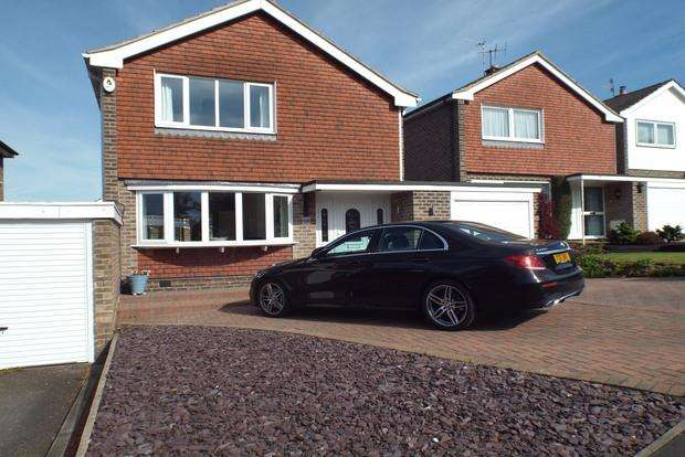 3 Bedrooms Link Detached House for sale in Hillside Road, Bramcote, Nottingham, NG9