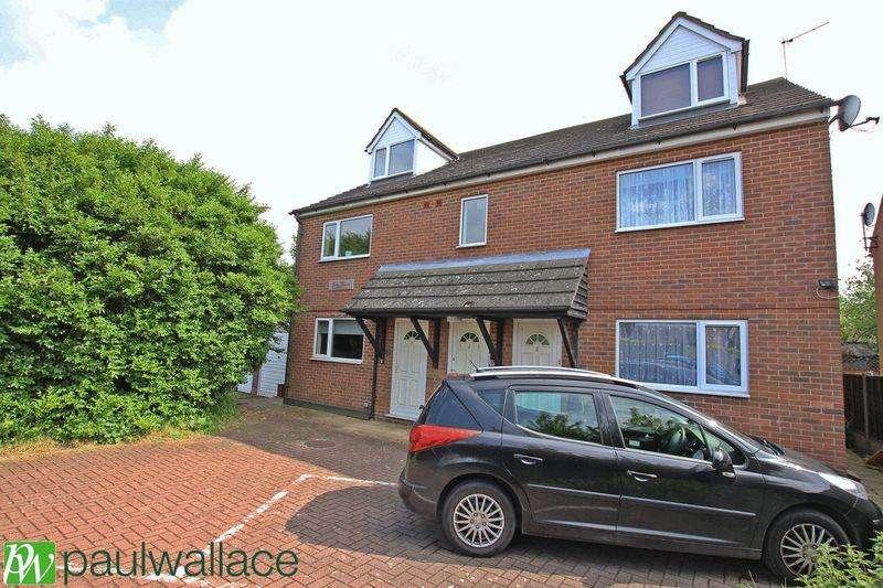 1 Bedroom Flat for sale in Julie House, Walton Road, Hoddesdon