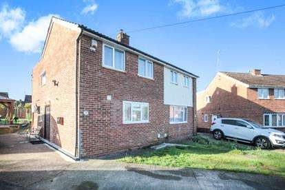 2 Bedrooms Semi Detached House for sale in Lilac Grove, Luton, Bedfordshire, Sundon Park