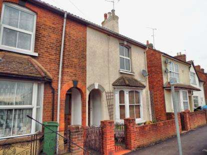 2 Bedrooms End Of Terrace House for sale in Cambridge Street, Aylesbury