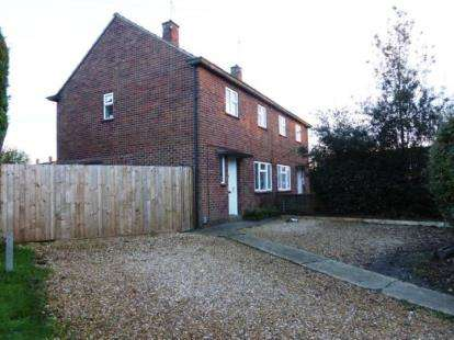 2 Bedrooms Semi Detached House for sale in Welland Road, Dogsthorpe, Peterborough, Cambridgeshire