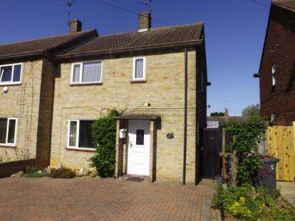 2 Bedrooms End Of Terrace House for sale in Richmond Avenue, Peterborough, Cambridgeshire, United Kingdom
