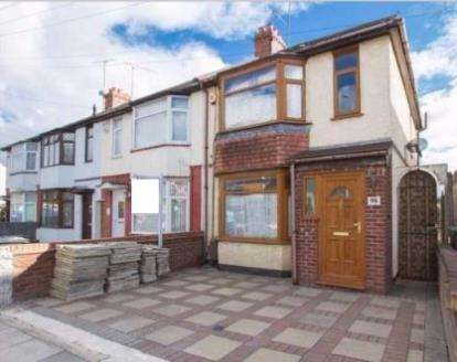 3 Bedrooms End Of Terrace House for sale in Waller Avenue, Luton, Bedfordshire