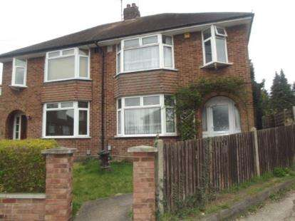 3 Bedrooms Semi Detached House for sale in Wyvern Close, Luton, Bedfordshire, Challney