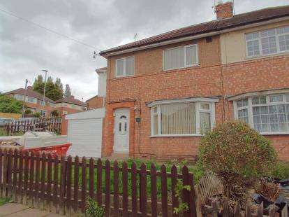 3 Bedrooms Semi Detached House for sale in Astill Drive, Leicester, Leicestershire