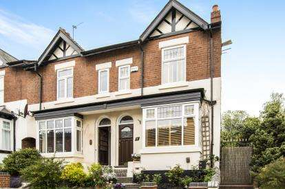 3 Bedrooms End Of Terrace House for sale in Rose Road, Harborne, Birmingham, West Midlands