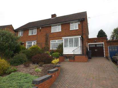 3 Bedrooms Semi Detached House for sale in Long Mynd Road, Northfield, Birmingham, West Midlands