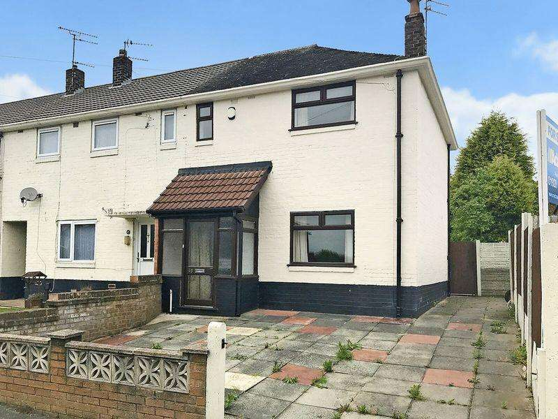 2 Bedrooms End Of Terrace House for sale in Tildsley Crescent, Weston Village