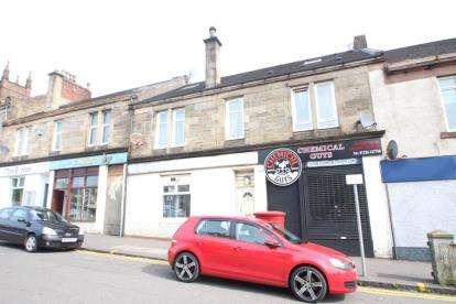 2 Bedrooms Maisonette Flat for sale in Muiryhall Street East, Coatbridge, North Lanarkshire