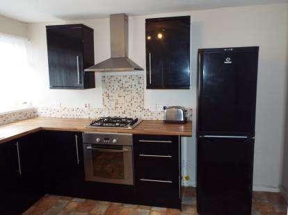 1 Bedroom Flat for sale in Firbank Court, Beeston, Nottingham