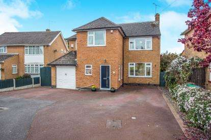4 Bedrooms Detached House for sale in Barbrook Close, Nottingham, Nottinghamshire